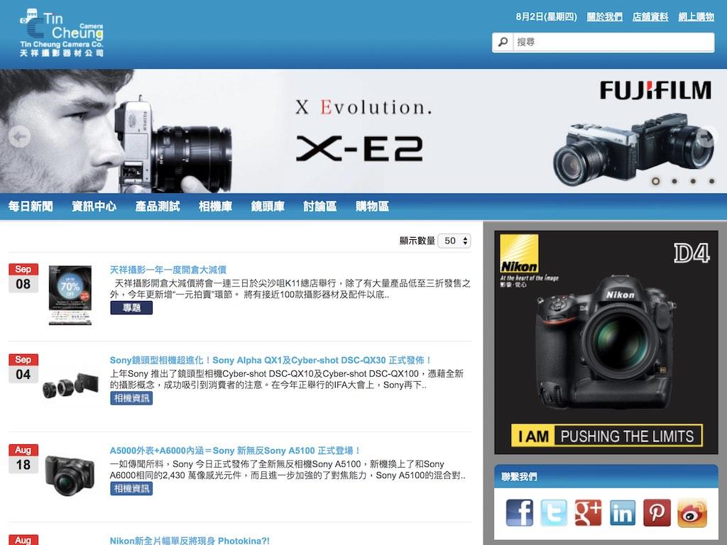 Tin Cheng Camera