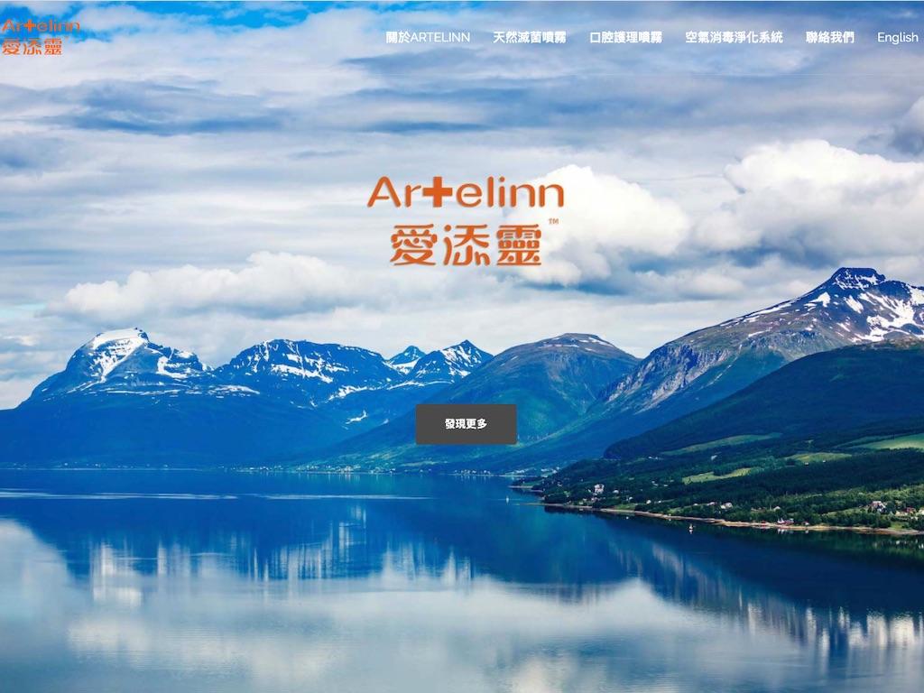 www.artelinn.com