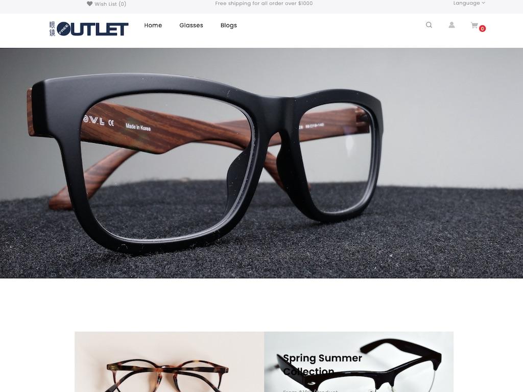 freeoutlet